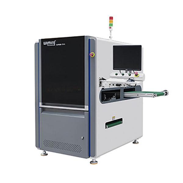 ARM-710/711在线式全自动分板机